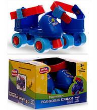 Раздвижные ролики детские  Zelart, роликовые коньки для детей (размер 25-30)