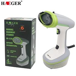 Потужний ручний відпарювач для одягу Haeger HG-1278 (1500Вт) зелений