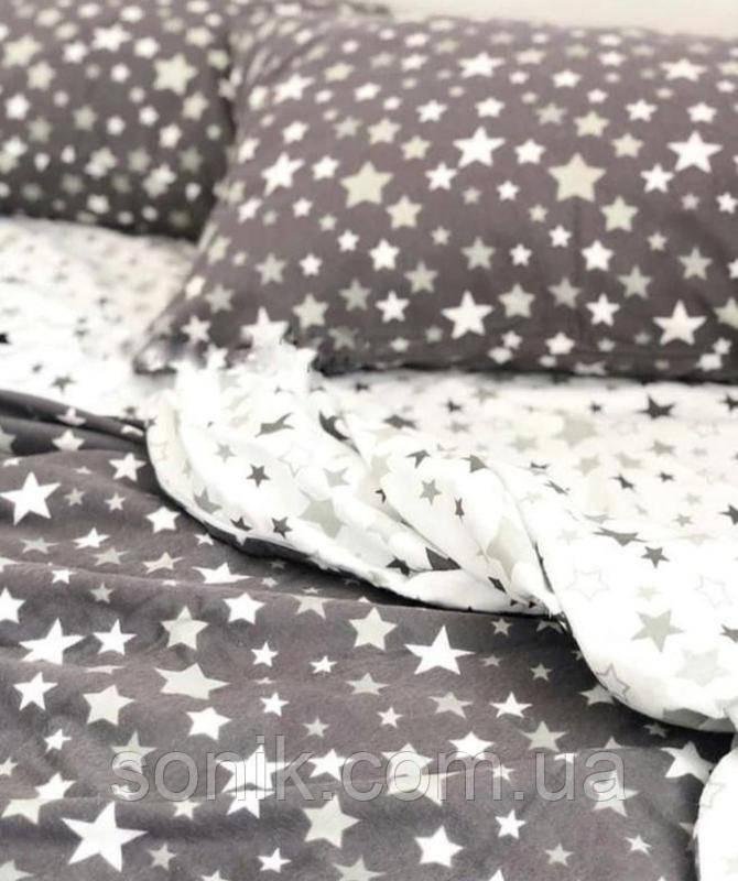 Комплект постельного белья Звездочки фланель (байка)