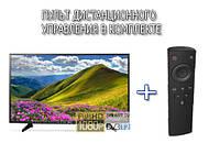 "Телевизор LG 32""/Smart TV/Android 9/FullHD/T2+Пульт Д,У"