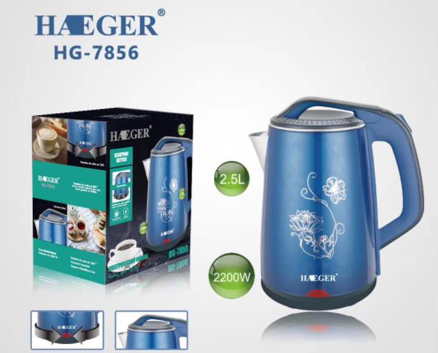 Чайник электрический  Haeger HG-7856 (2.5 л)   электрочайник