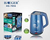 Чайник электрический  Haeger HG-7856 (2.5 л)   электрочайник, фото 1
