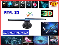 Проектор 3D голограмма/ Голографический 3D вентилятор