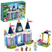 Лего Lego Disney Свято у замку Попелюшки 43178