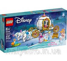 Лего Lego Disney Princesses Королівська карета Попелюшки 43192