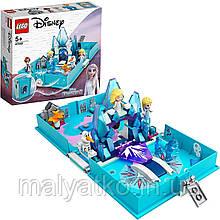 Лего Lego Disney Princesses Книга сказочных приключений Эльзы и Нока 43189