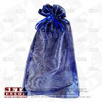Полупрозрачный синий подарочный мешочек 16х29(23) см блестящий из органзы