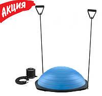 Балансировочная гимнастическая платформа подушка полусфера 4FIZJO Bosu Ball 60 см
