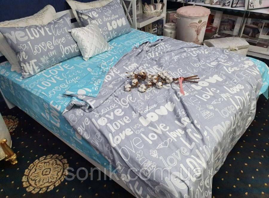 Комплект постельного белья Love фланель (байка)