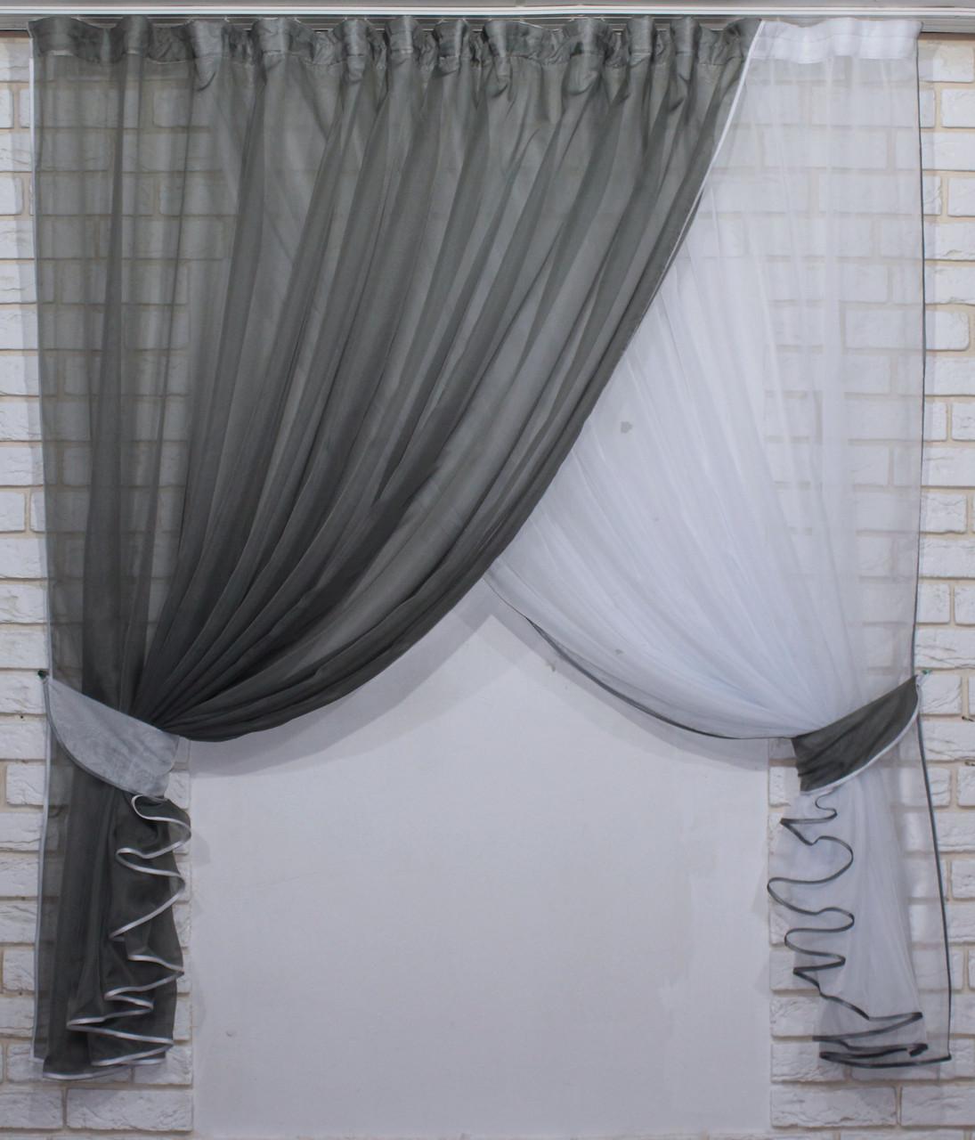 """Кухонный комплект 330х170см, шторки с подвязками """"Дует"""" Цвет белый с темно серым. № 060к 50-357"""