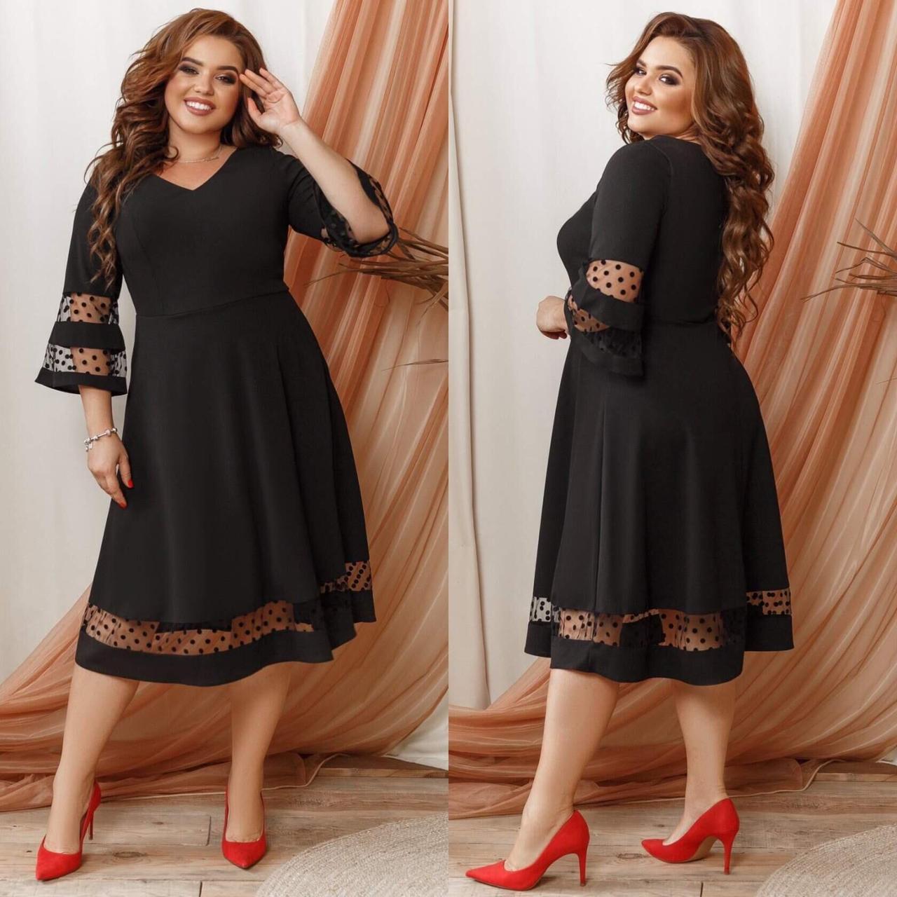 """Шикарное женское платье с V-образный вырез, ткань """"Креп-дайвинг"""" 54, 56, 60 размер батал 54"""