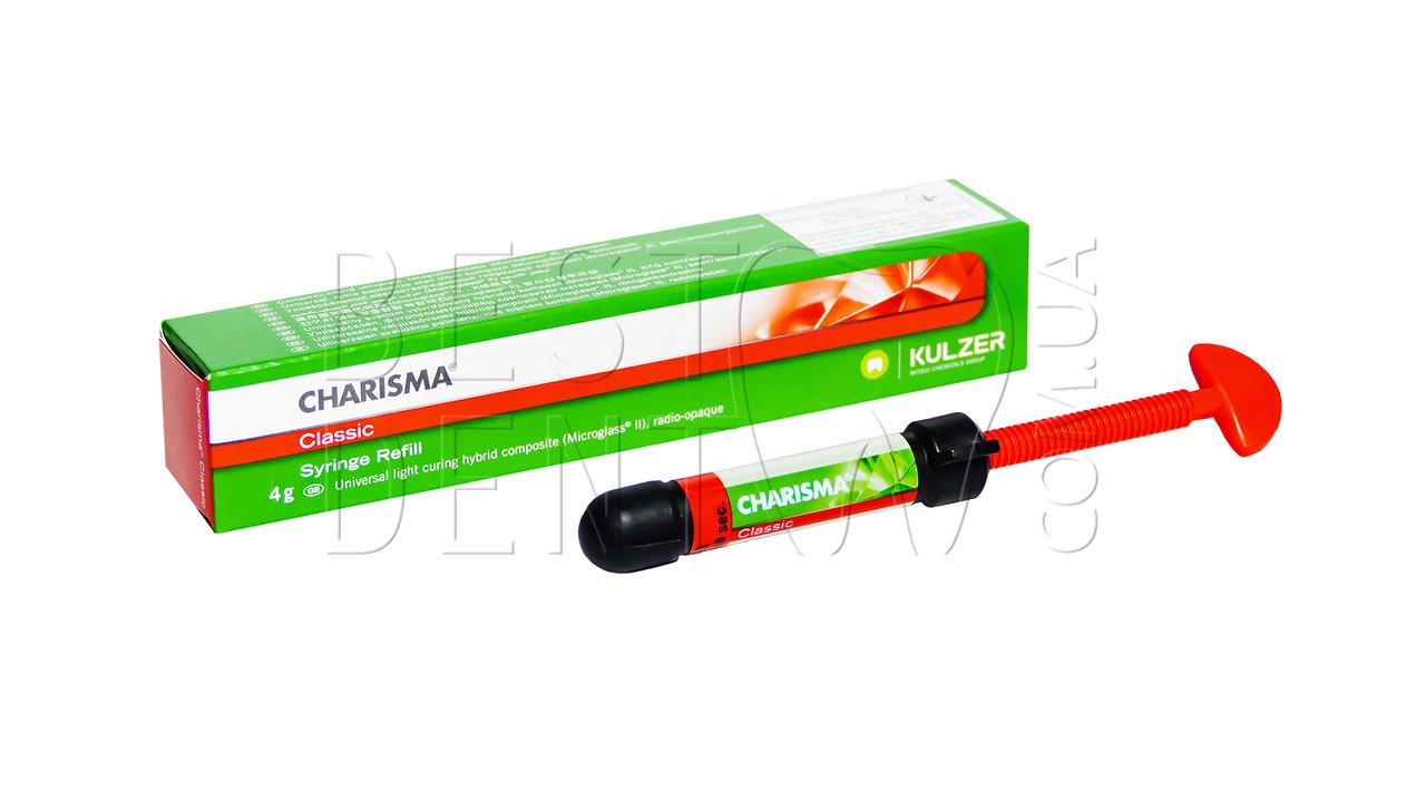 Charisma Classic/Харизма (шприц, 4г) ОВ2