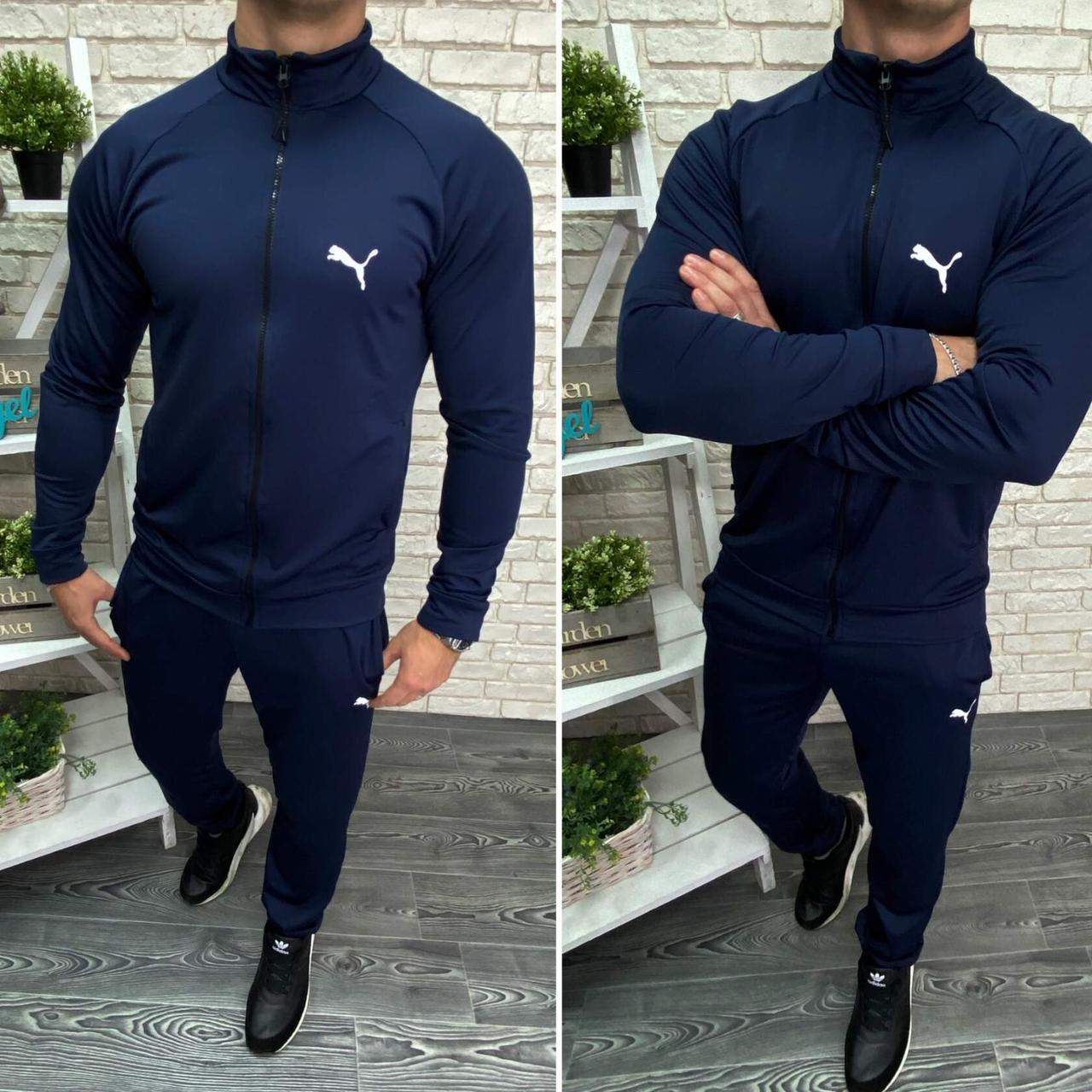 """Мужской спортивный костюм в стиле Puma, ткань """"Эластик"""" на флисе 52, 54, 56 размер 52"""