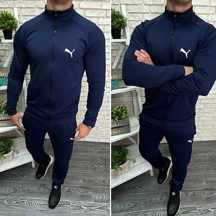 """Мужской спортивный костюм в стиле Puma, ткань """"Эластик"""" на флисе 52, 54, 56 размер 52, фото 2"""