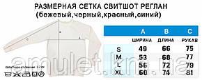 Свитшоты красные  парные  с принтом МОЗГ и ДРЕЛЬ, фото 2