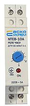 Реле NTE8-10A (STE8-10A)