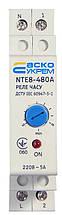 Реле часу NTE8-480A (STE8-480A)
