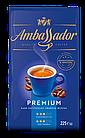 Кава Ambassador Premium 225 г мелена, фото 2