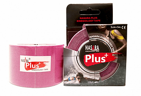 Кинезио тейп Nasara Plus 5см x 5м (Фиолетовый)