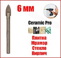 """Сверло 6 мм по плитке и стеклу """"Ceramic Pro"""" Zhiwei"""