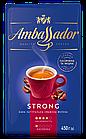 Кофе Ambassador Strong 450 г молотый, фото 2