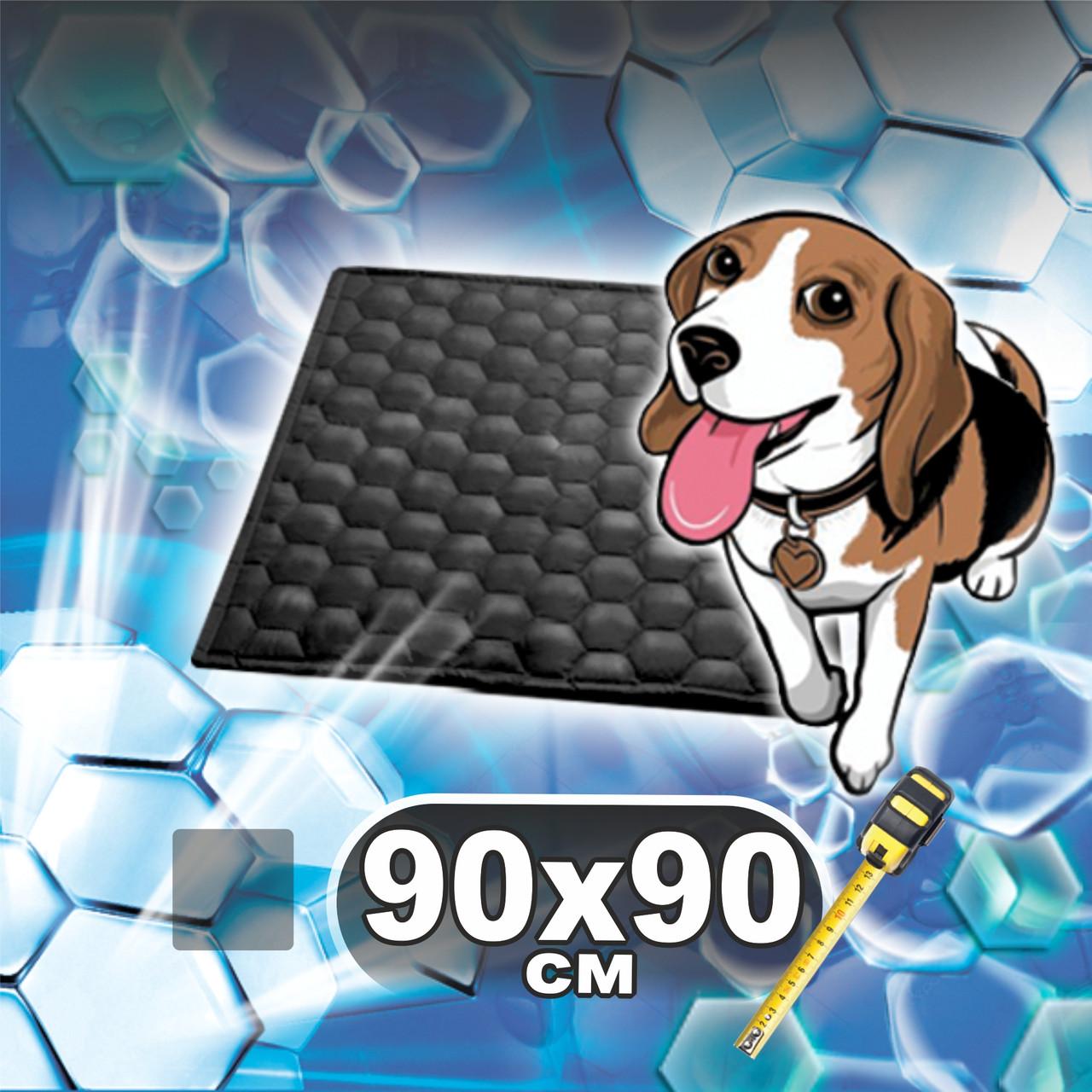 Многоразовая пеленка для собак 90х90 см непромокаемая черная