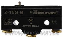 Мікровимикач Z-15G-B