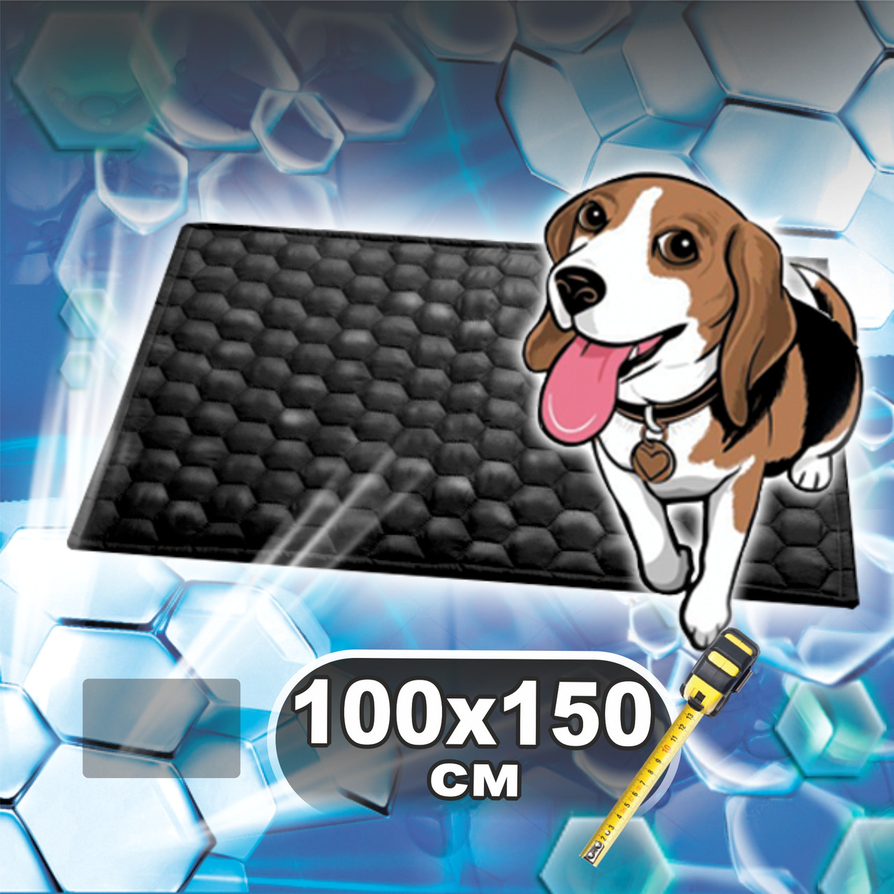 Многоразовая пеленка для собак 100х150 см непромокаемая черный