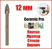 """Сверло 12 мм по плитке и стеклу """"Ceramic Pro"""" Zhiwei"""