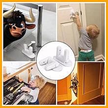 Детский замок блокиратор на дверные и оконные ручкизащелка Door Lever Lockограничитель открывания дверей