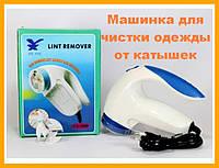 Машинка для чистки одежды от катышек триммер для одежды электрический бритва по ткани