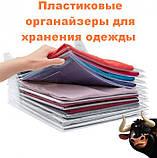 Органайзери для зберігання одягу EZSTAX № E100 (G09-50) (60), фото 7