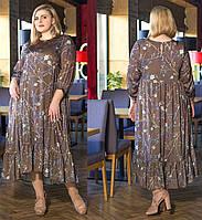 Легкое свободное платье большого размера 50 52 54 56 58 60