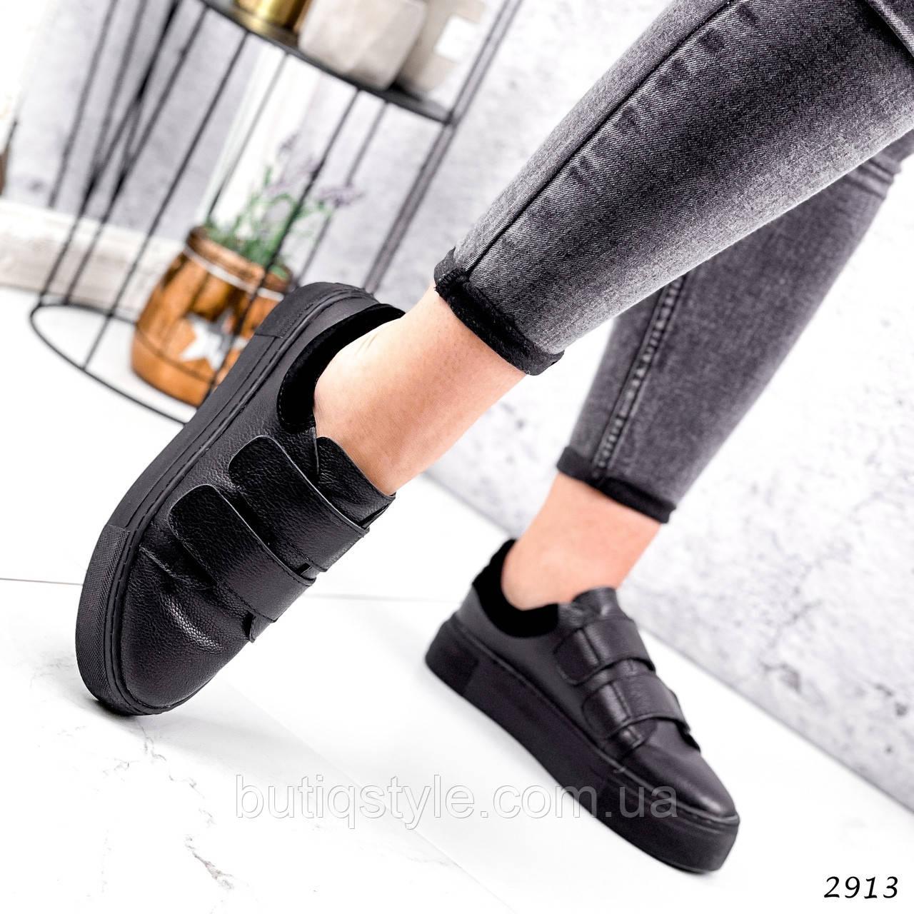 Женские черные кроссовки натуральная кожа+замша на липучках