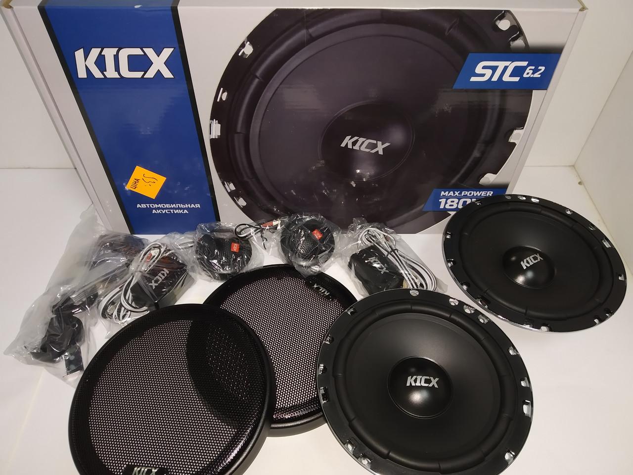 Колонки Kicx STC 6.2 компонентна (165мм)