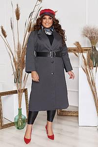 """Комбинированное женское пальто на пуговицах """"ZARO"""" с поясом (большие размеры)"""
