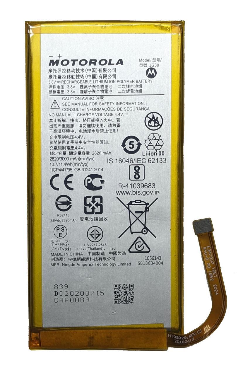 Аккумулятор Motorola JG30 Moto G7 XT1962-1 / Moto G7 Plus XT1965-2