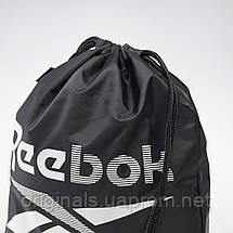Сумка-мешок Reebok Training Essentials GP0090 2121, фото 3