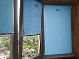 Рулонні штори Lazur. Тканинні ролети Лазур (Ван Гог) Голубой 2074, 33, фото 2