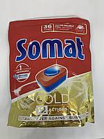 Таблетки для посудомоечной машины Somat GOLD 36 шт