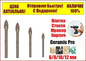 "Набор сверл по плитке и стеклу 6/8/10/12 мм ""Сeramic Pro"" Zhiwei"