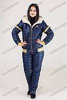 Спортивный костюм утеплённый синий