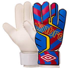 Перчатки для вратаря UMBRO сине-красные FB-840, 10