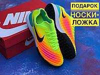 Футбольные Сороконожки NIKE MAGISTAX FINALE II IC спортивная обувь для футбола найк магиста