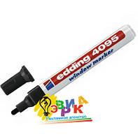 Меловой маркер черный