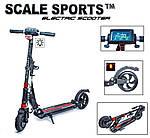 Электро Самокаты бренд Scale Sports
