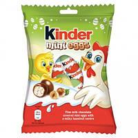 Kinder Mini Eggs 75 g