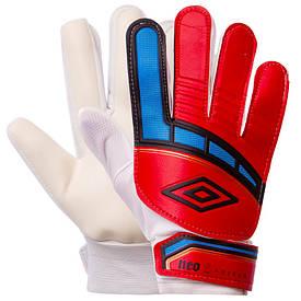 Перчатки вратарские юниорские красно-синие FB-838, 9