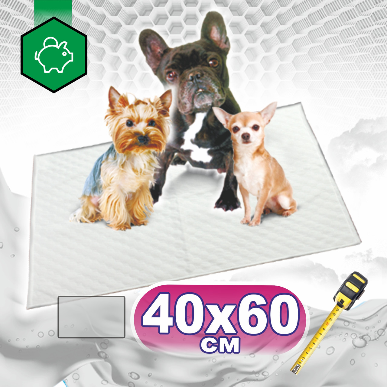 """Многоразовая пеленка для собак """"Light"""" 40х60 см непромокаемая"""
