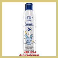 Смягчающее масло для детской кожи, 200 мл Avon Care Baby 0+